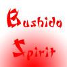 Дух Бусидо - всё о Японии